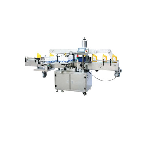 Automatic Adhesive Labeling Machine for Vial (pharmaceutical)