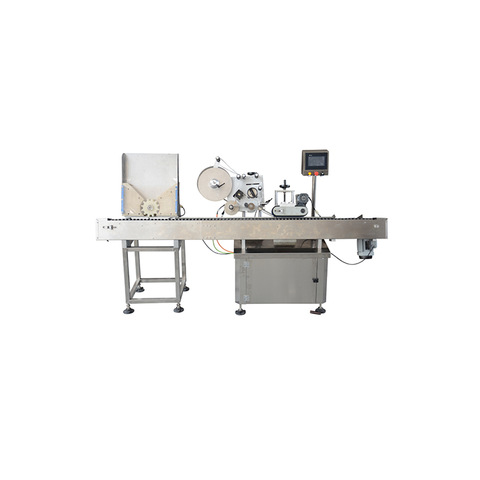 Automatic Labeling Machine, Labeling Machine, Mobile Phone Box, Automatic Self-Adhesive Plane Labeling Machine, Carton, E-Commerce Labeling Machine