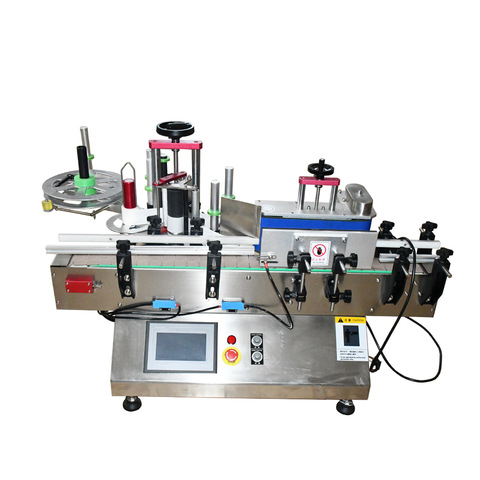 New Labeling Machine for Vial Label