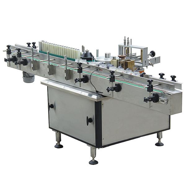 Automatic Wet Glue Paste Paper Labeling Machine